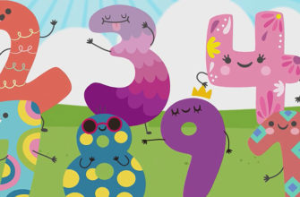 Иллюстрация к мультику на песню Цифры